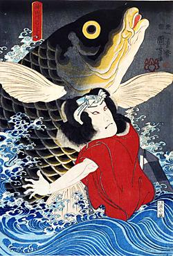 鯉と闘う場面の浮世絵