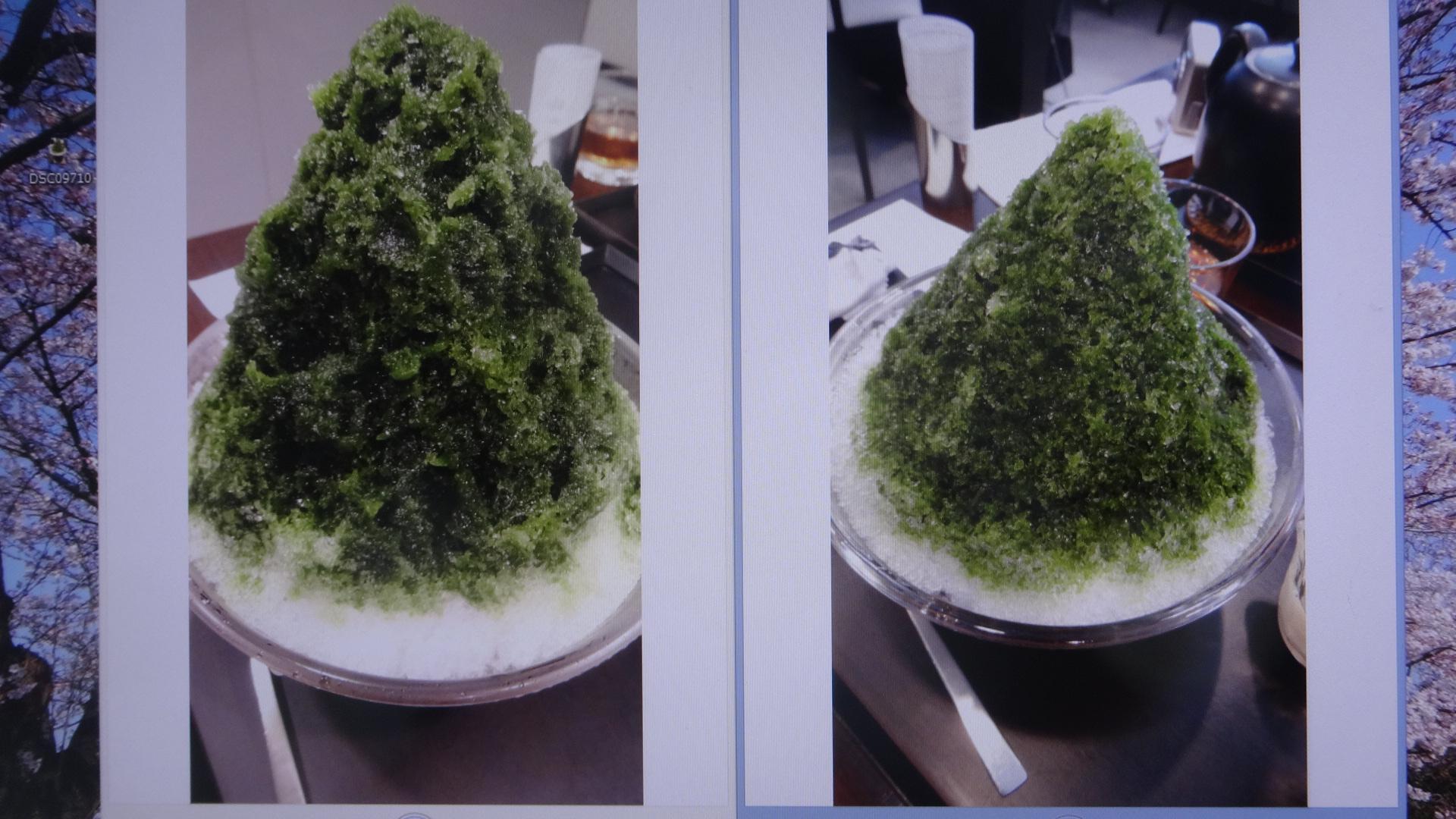 かき氷の比較写真