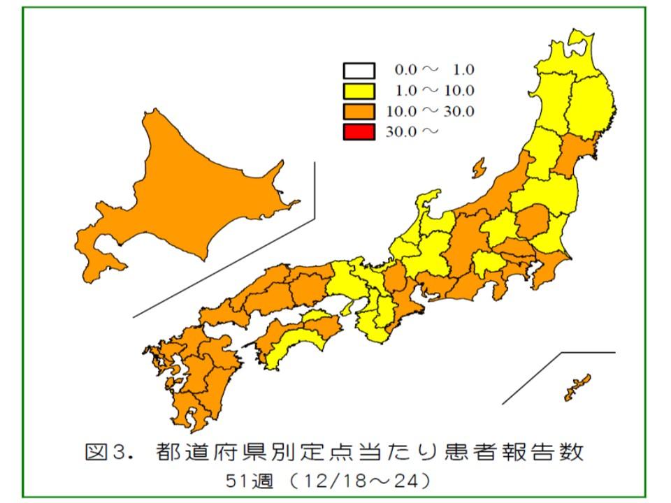 全国的な流行の拡大を示す地図