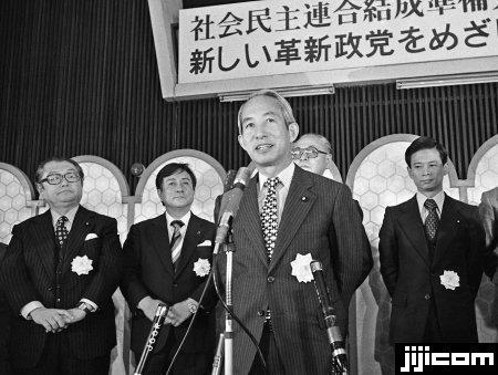 江田さんの社民連の古い写真