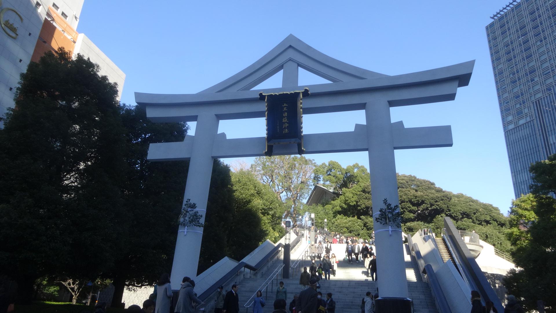 赤坂の日枝神社の鳥居