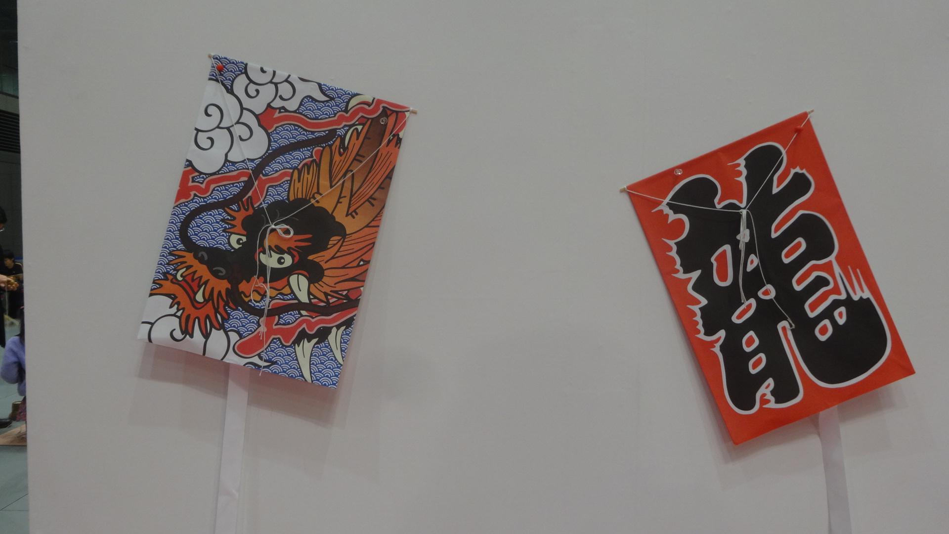展示されている凧