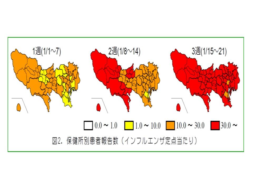 発症者の多さを示す都の地図