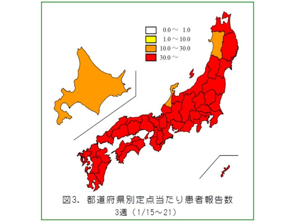 発症者の多さを示す全国の地図