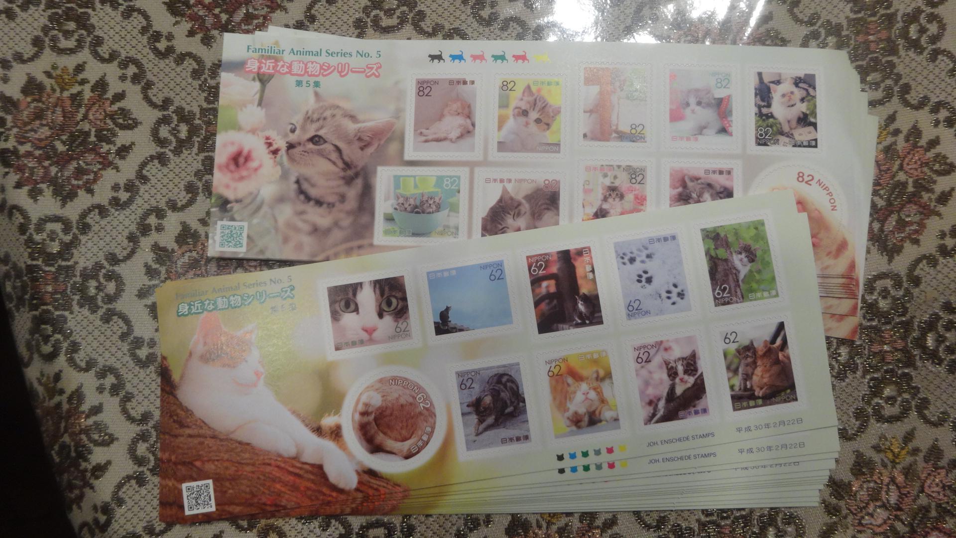大人買いされてきたネコ切手の写真