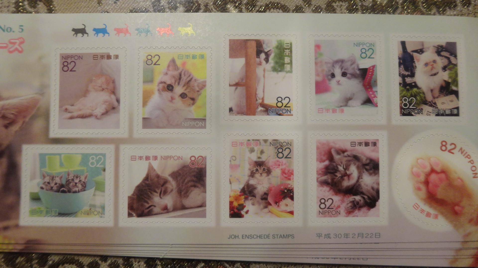肉球切手の写真