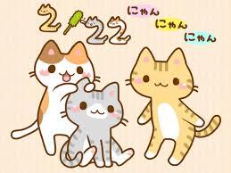 222と書かれたネコのイラスト