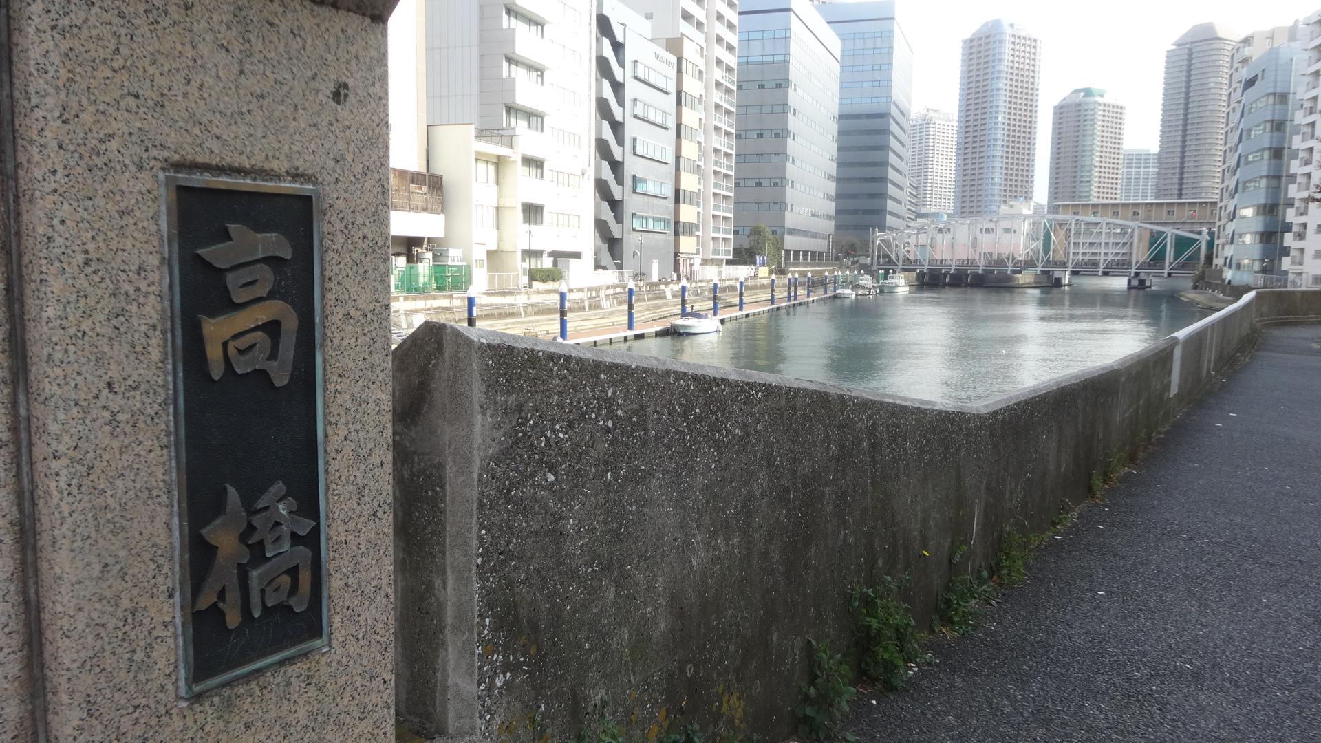 高橋の写真