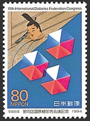 藤原道長が描かれた記念切手