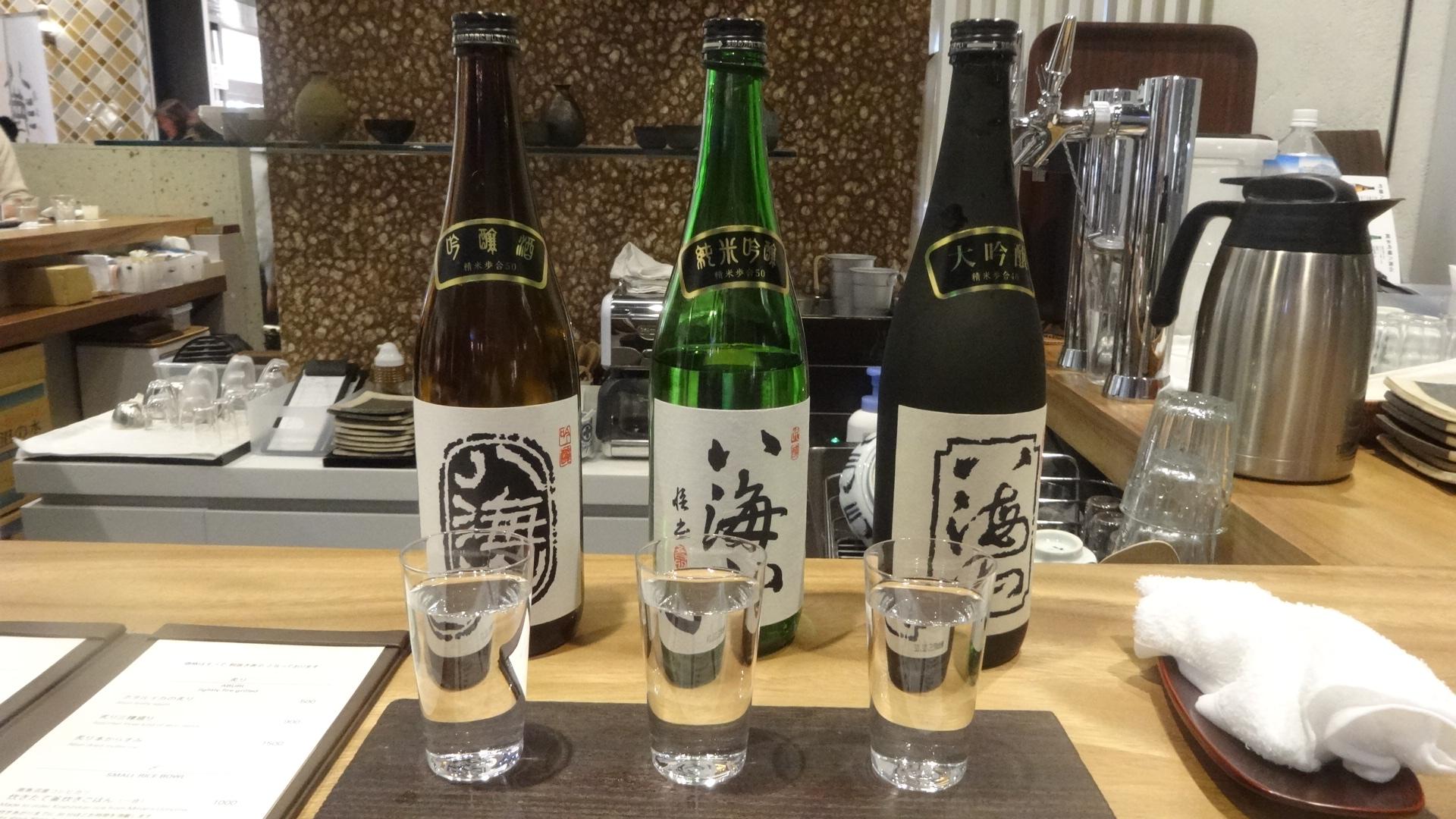 純米 純米吟醸 大吟醸の写真