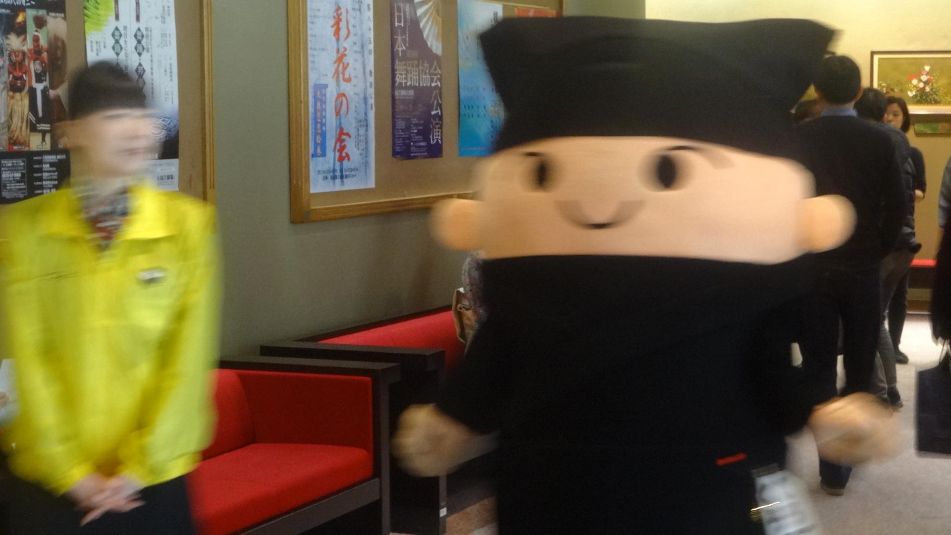 黒子(くろご)ちゃんの写真