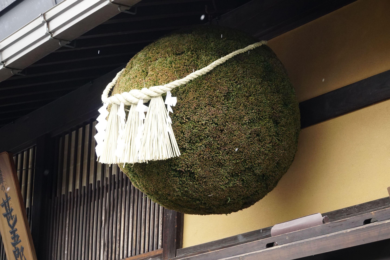 軒下に吊り下げられた杉玉