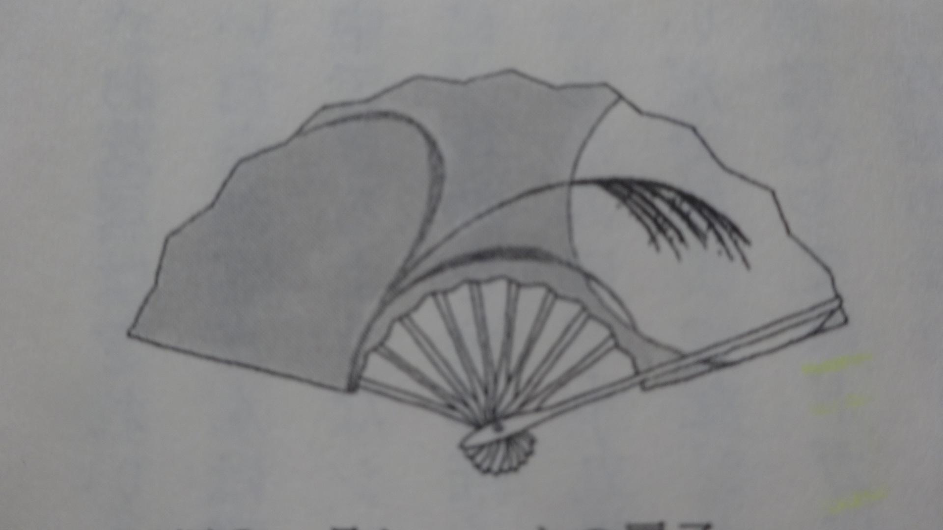 月の一部と稲穂が描かれた扇子