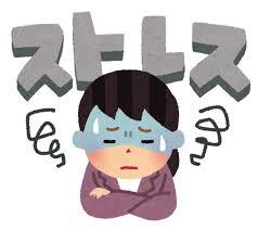 ストレスで腹痛を訴える人