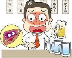 肝臓を心配しながらお酒を飲む人のイラスト