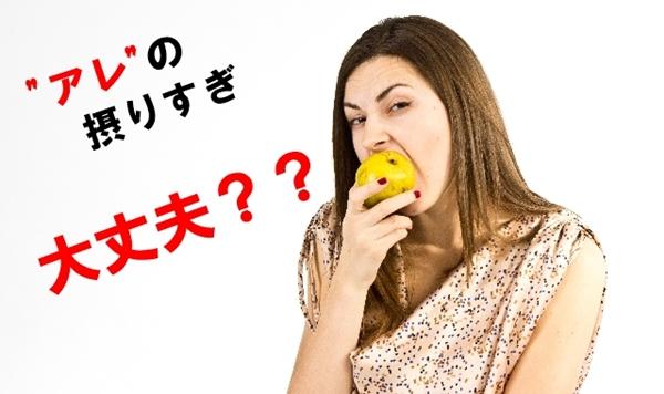 果物を食べている人