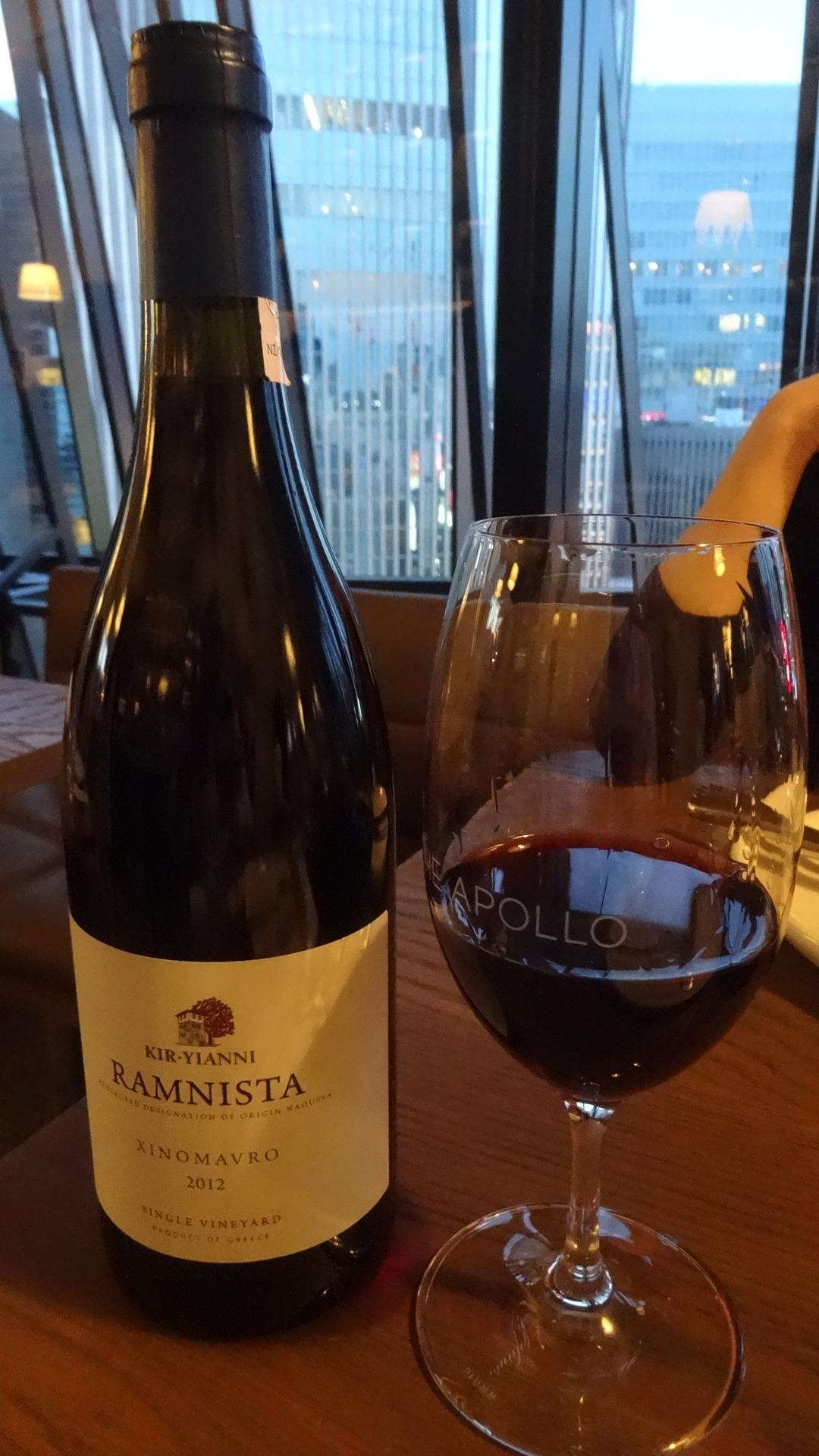 クシノマグロワインのボトル