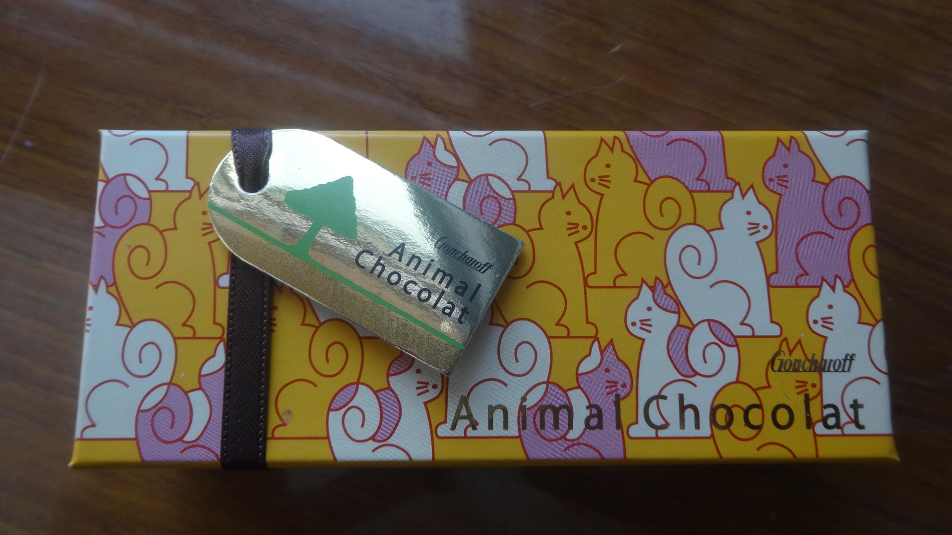 Animal Chocolatと書かれたパッケージ