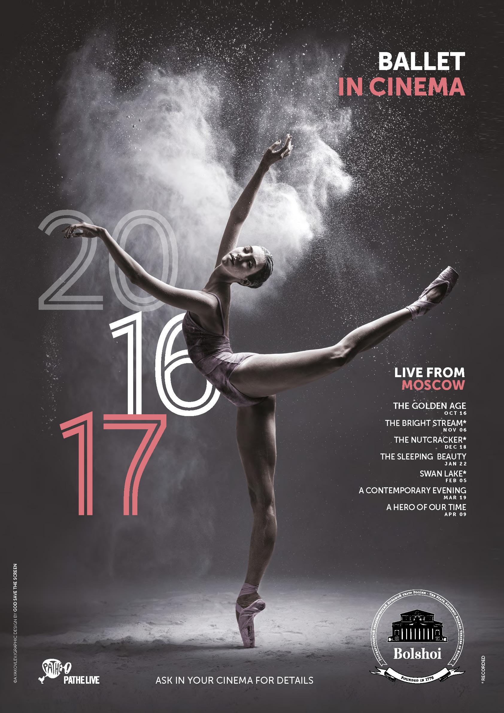ボリショイバレエ イン シネマのポスター