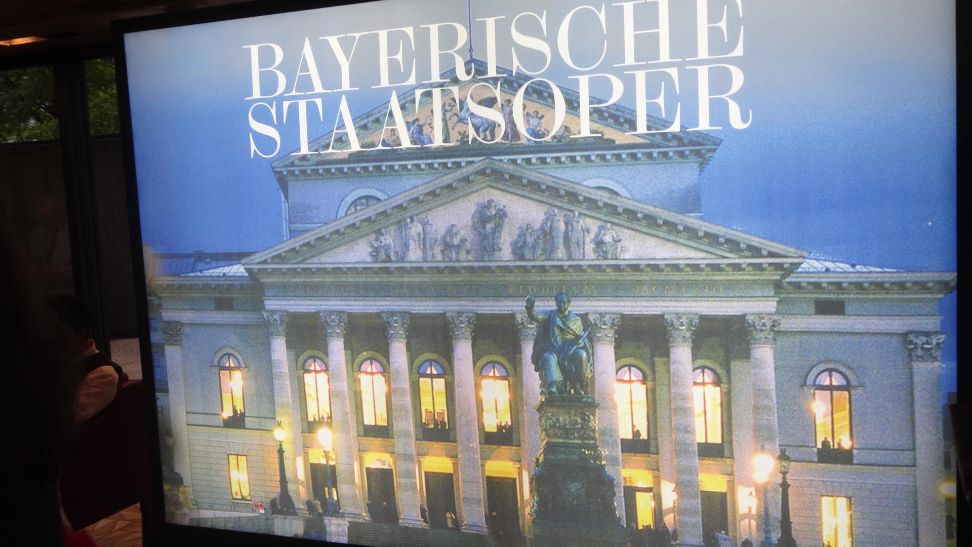 バイエルン国立歌劇場の外観