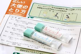 便潜血反応検査のキット