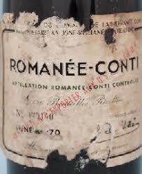 高いワインのボトルの写真