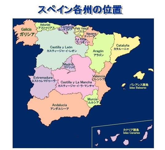 バルセロナ どうなるの?