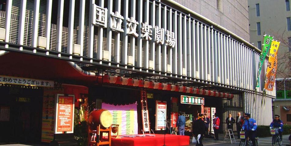 大阪の国立文楽劇場の外観