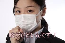 咳で悩む患者さん