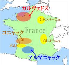 コニャック地方 アルマニャック地方の位置を示す地図