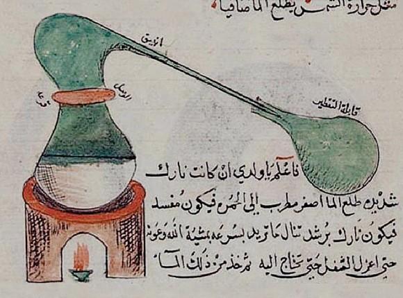 アラブ人が描いた蒸留器の絵