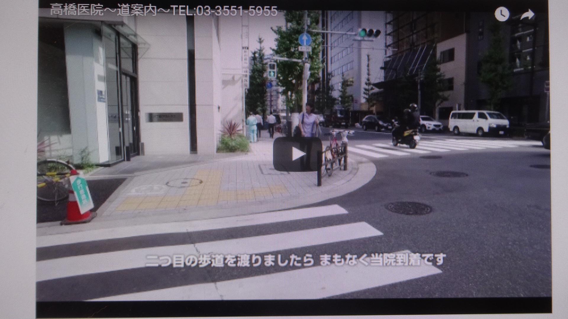 医院への道案内を示す動画