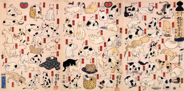 国芳が描いたネコたち