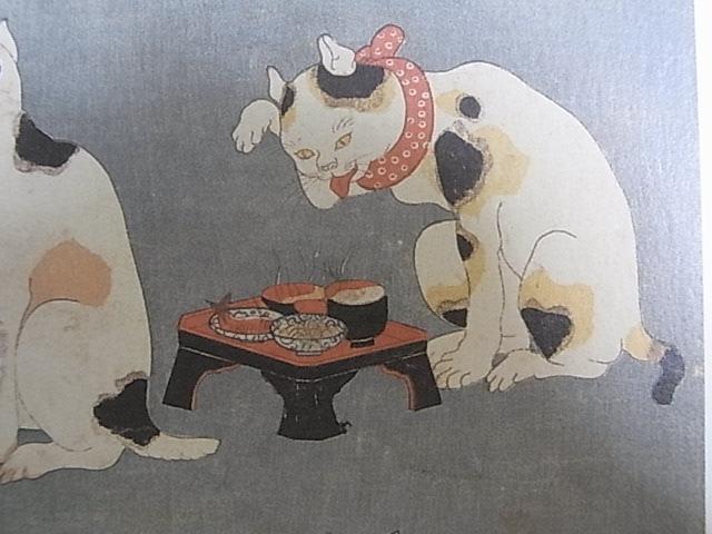 江戸時代のネコの浮世絵