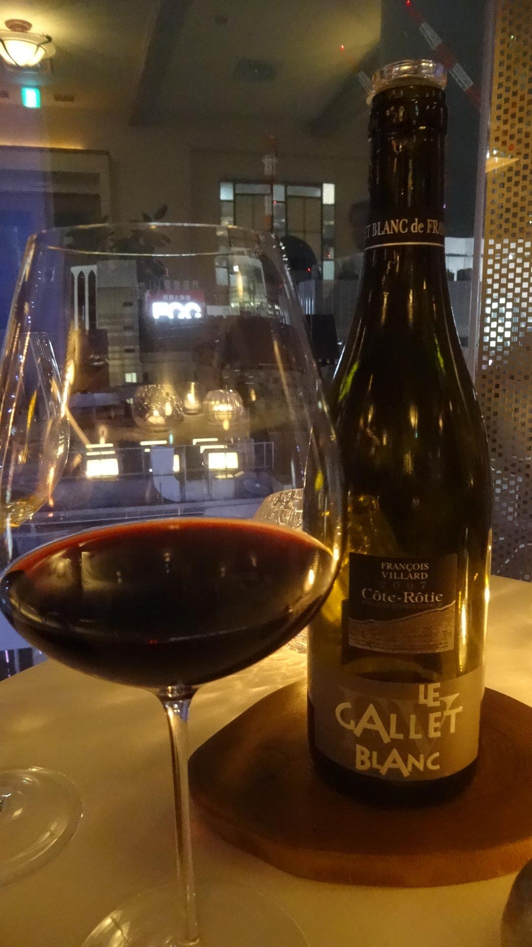 ローヌのワイン