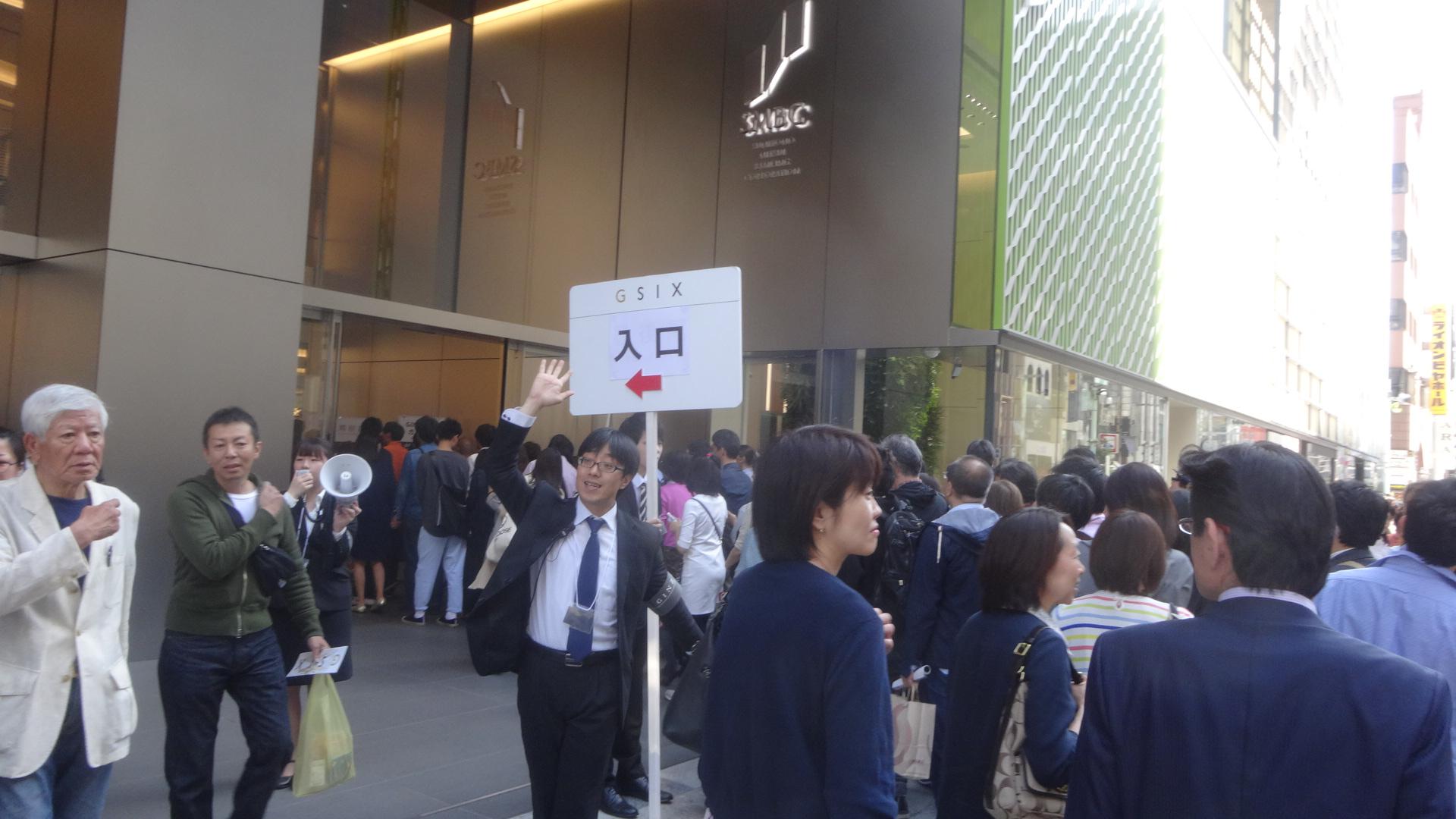 入口の入場規制