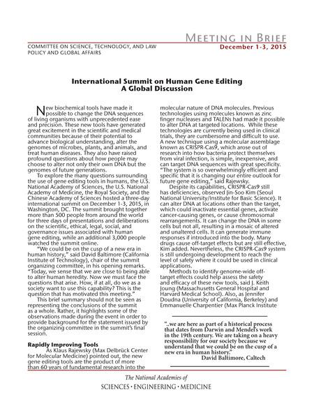 ヒトゲノム編集国際会議が出した提案書