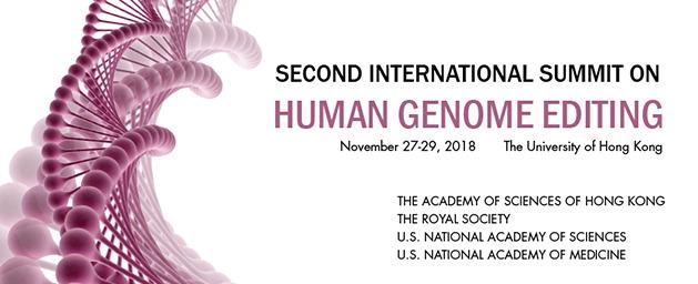 第2回ヒトゲノム編集国際会議の看板