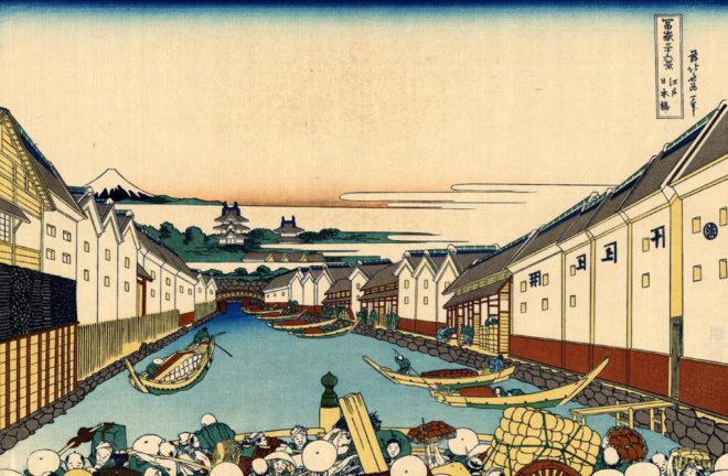 江戸時代の水路が描かれた浮世絵