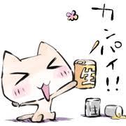 乾杯しているネコのイラスト