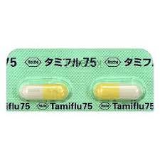 タミフルの錠剤