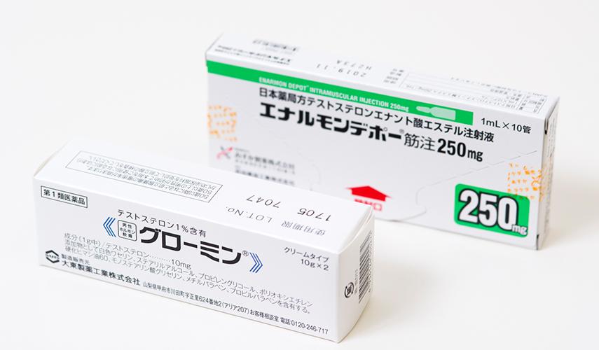 使用される薬物