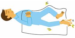 睡眠時周期性四肢運動障害の症状を示すイラスト