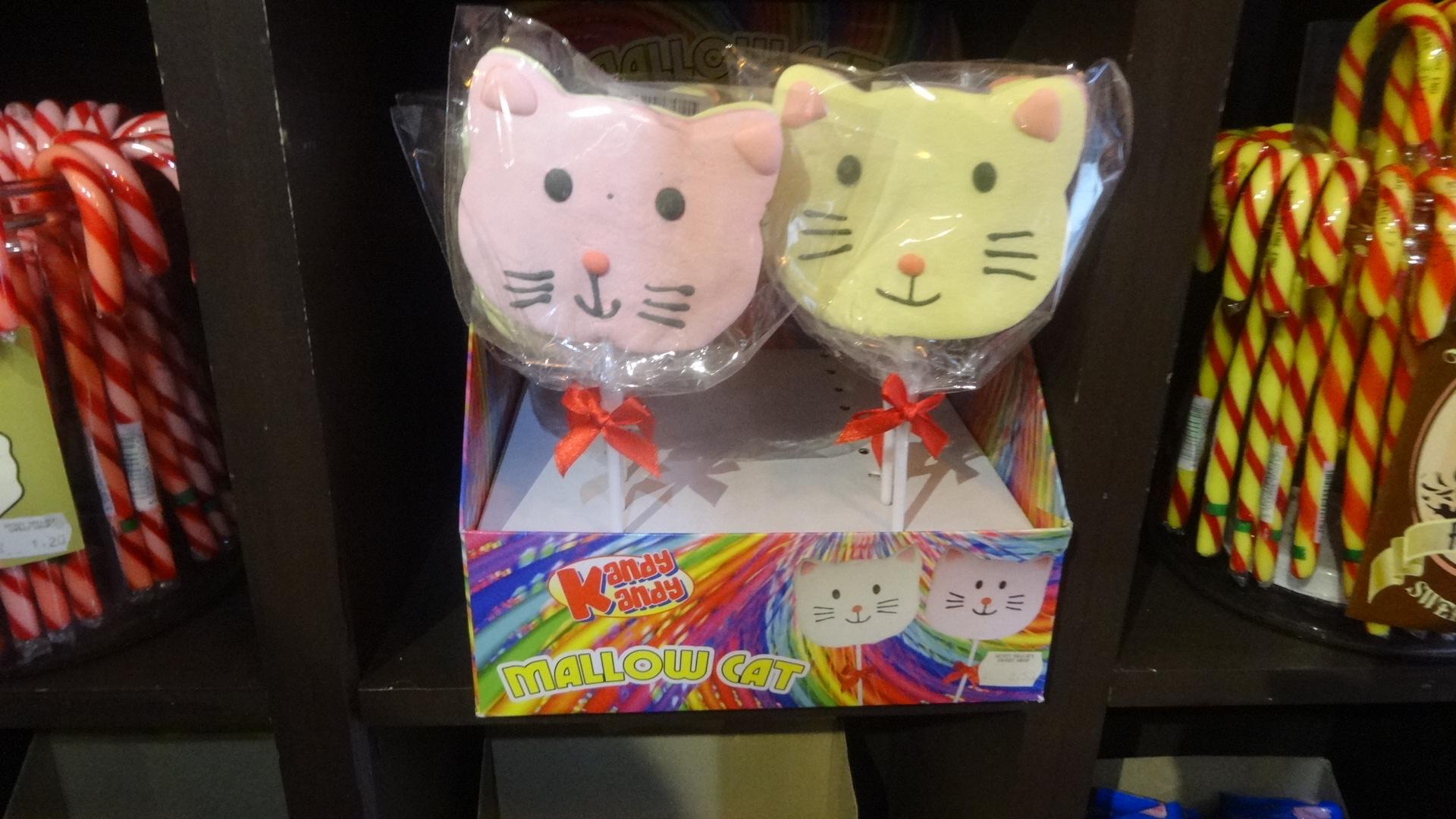 ネコ顔のキャンディー