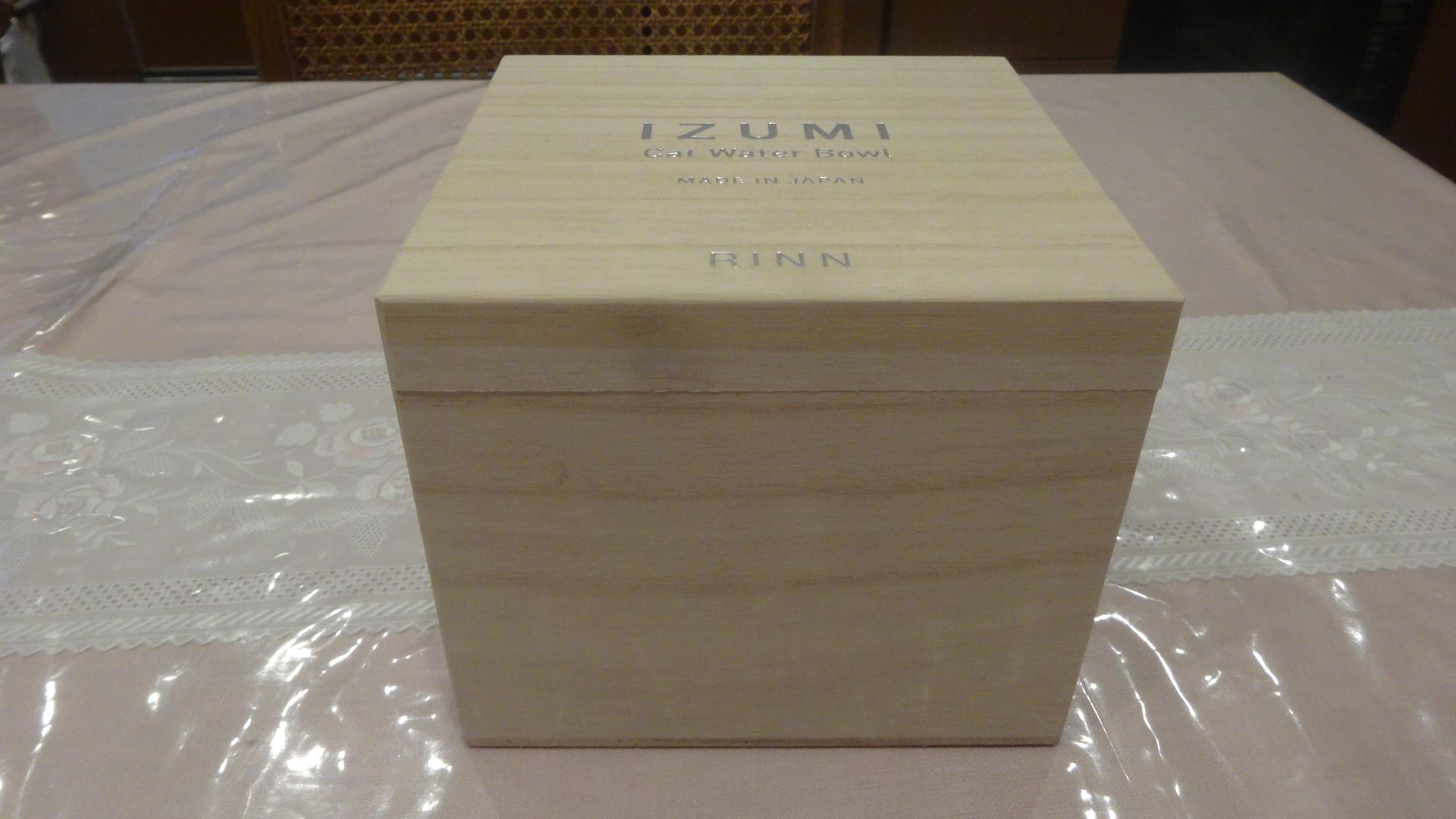 立派な桐の箱の写真