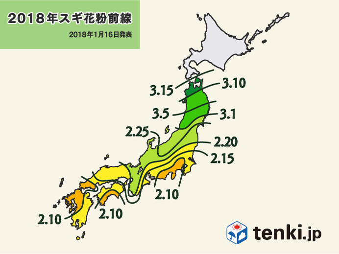 今年のスギ花粉飛散予定日を示す日本地図