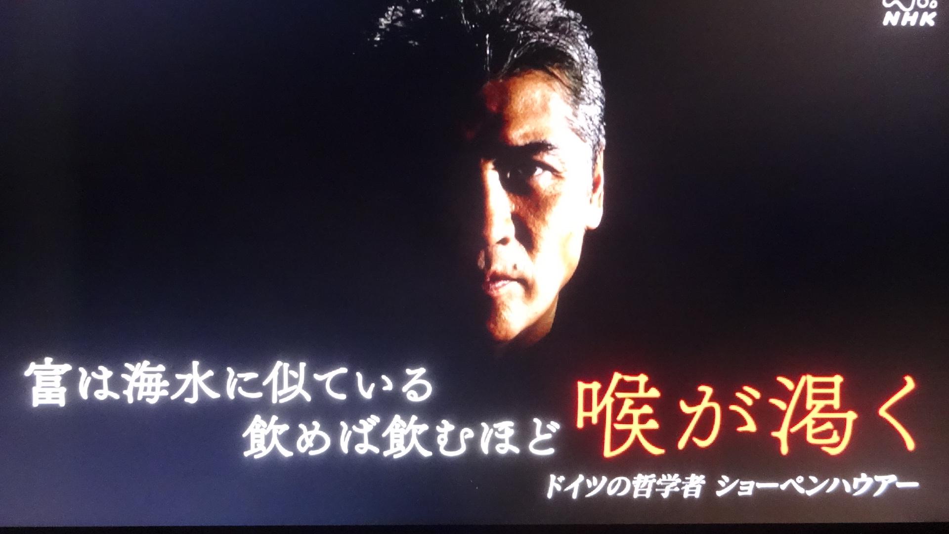 吉川晃司が「富は海水に似ている 飲めば飲むほど 喉が渇く」と語るシーン