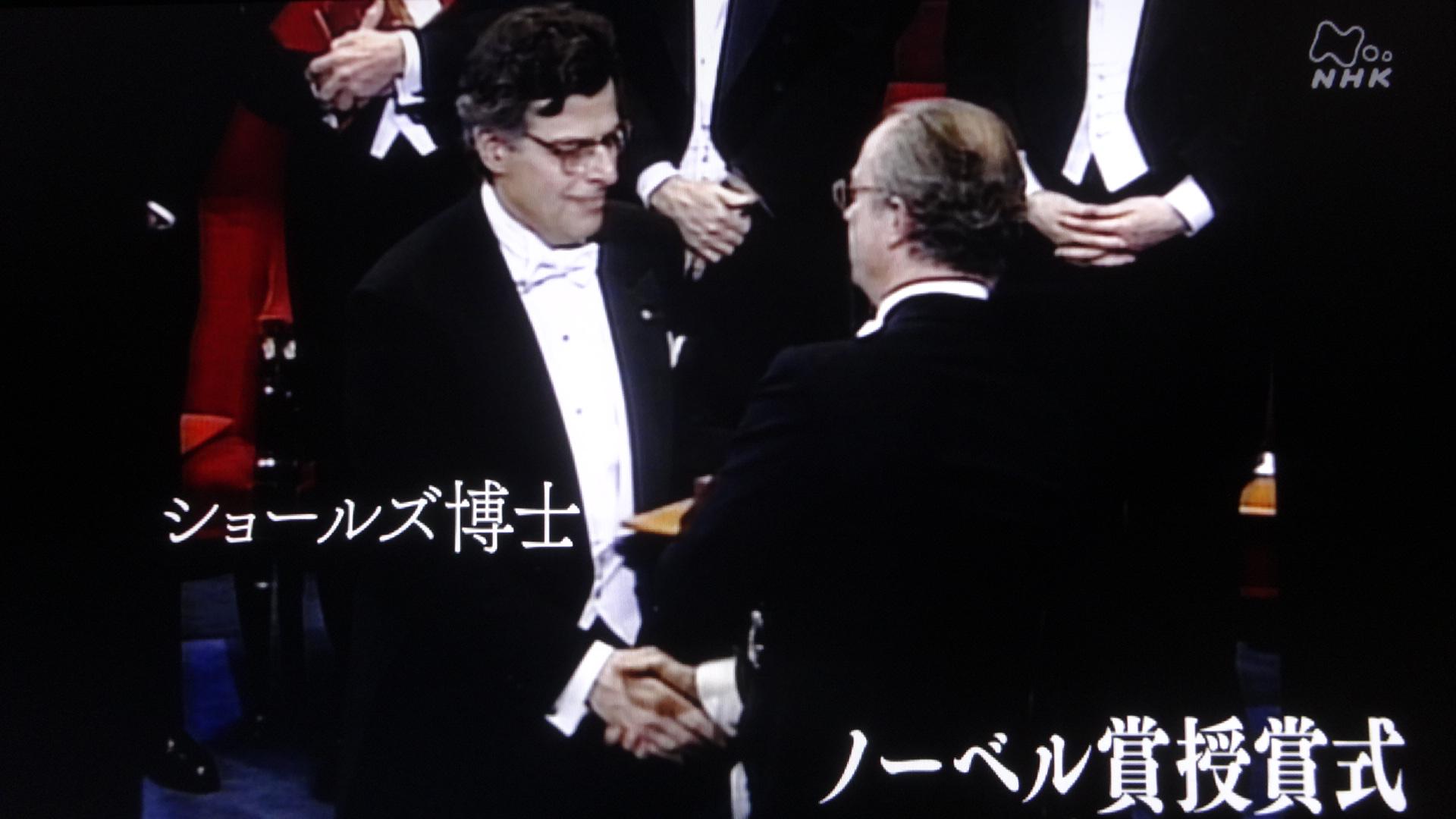 ノーベル経済学賞を受賞するジョールズ博士