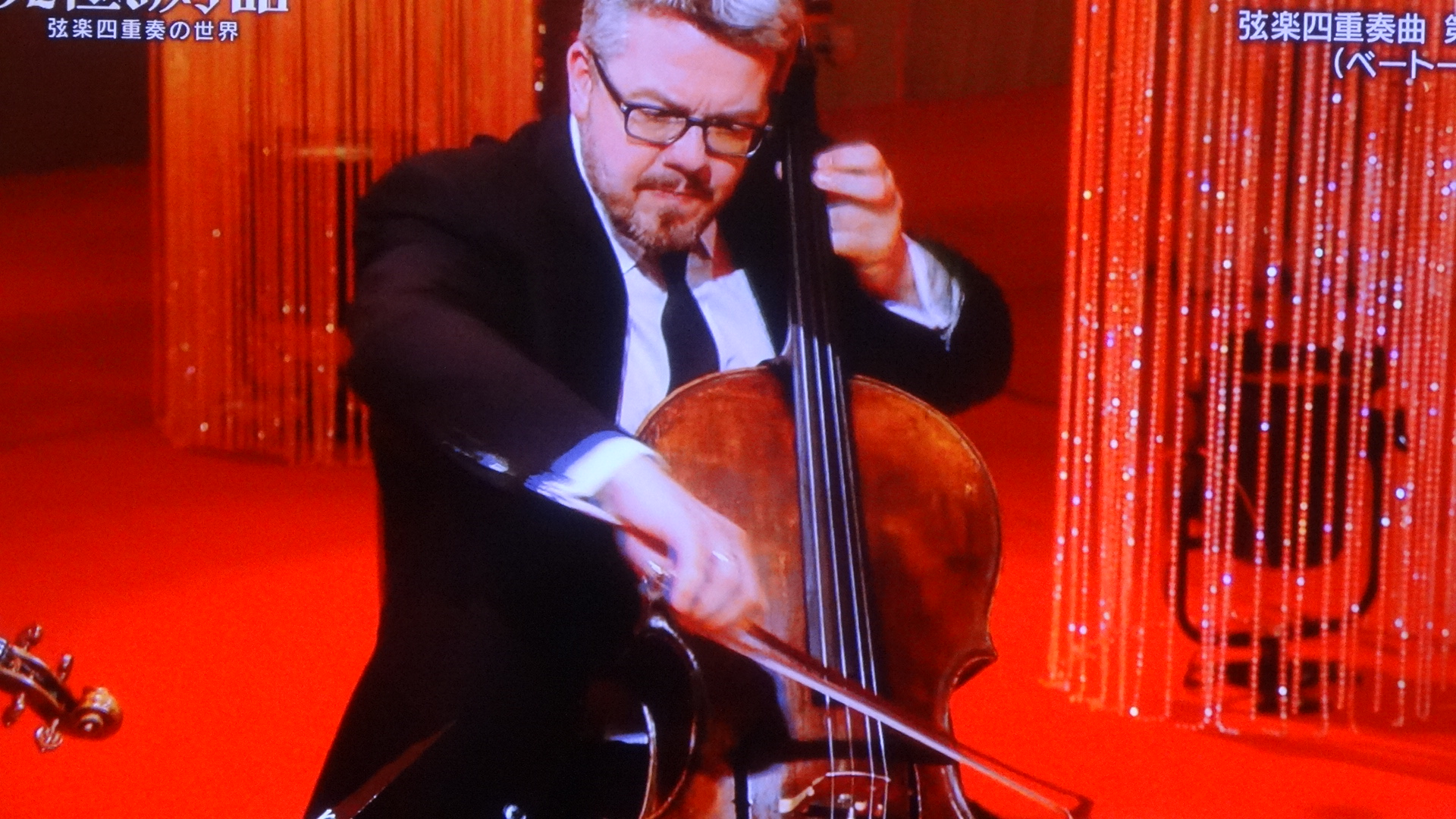 チェロの奏者の写真2