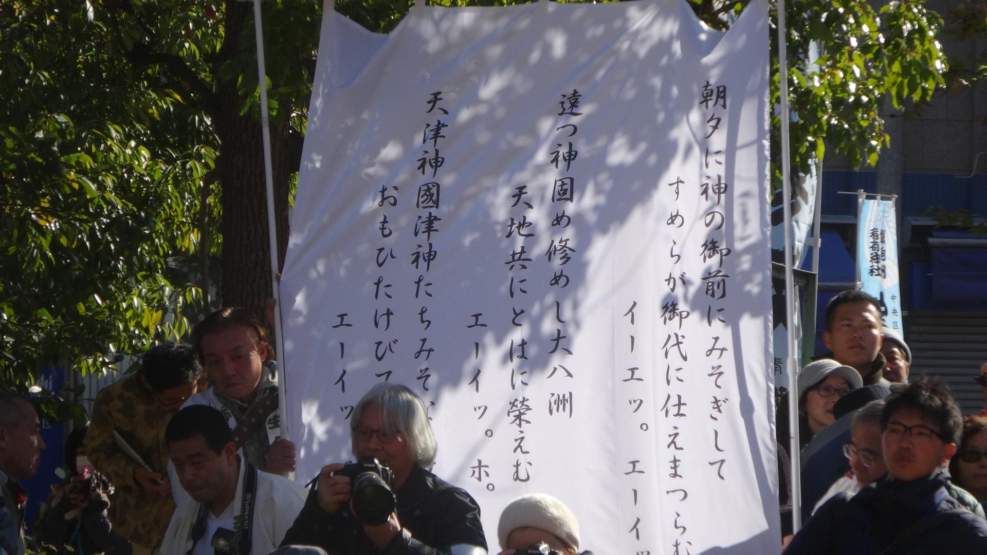 和歌が書かれた大きなのぼり